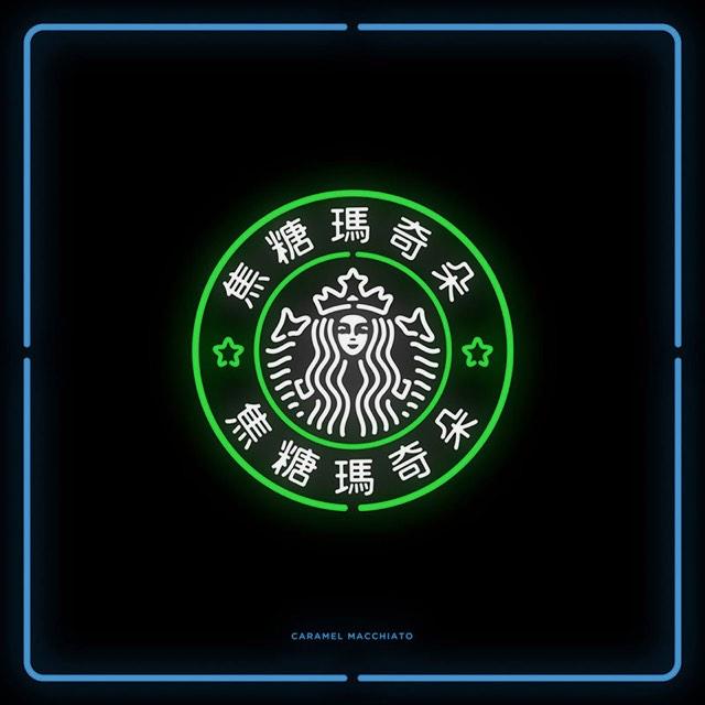 chinatown-logo-02